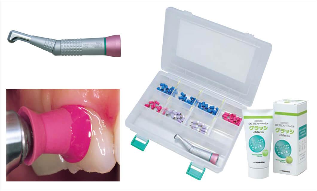 PMTC(専門家による機械的歯面清掃)